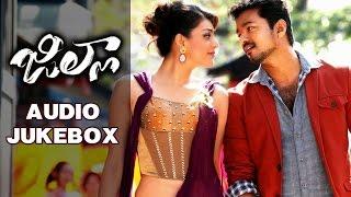 Jilla Telugu Movie Audio Jukebox | Vijay | Kajal Aggarwal | Mohanlal | Brahmanandam