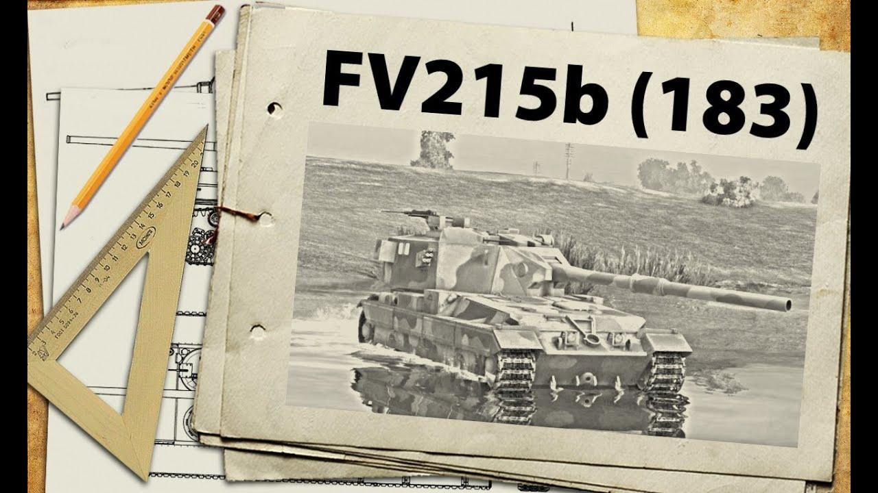 FV 215b (183) - обзор - качать или нет?
