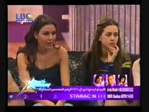 Cyrine Abdel Nour - In Star Academy 6 part 3