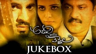 Adavi-Kaachina-Vennela-Movie-Songs---JukeBox