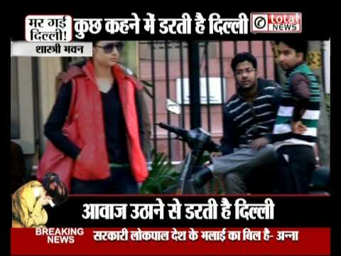 Total News Reality Check on Women Safety in Delhi Part-1