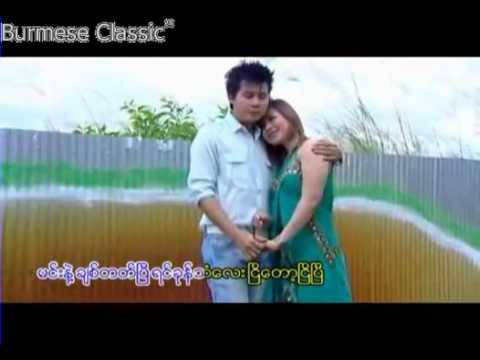 myanmar rain moe 2012 cholay