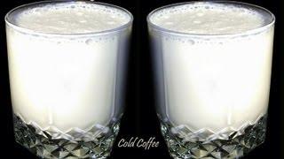 Cold Coffee - Indian Andhra Telugu Recipes - Vegetarian Cuisine Food