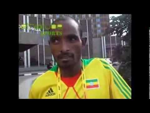 EthioTube interview with 10,000m silver medalist Ibrahim Jeilan of Team Ethiopia | August 13, 2013