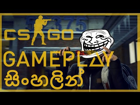 CS:GO Noob GamePlay Part 2