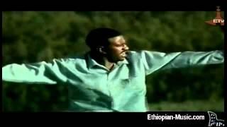 "Dereje Dubale - Gedelem Libe Yichelal ""ግዴለም ልቤ ይችላል"" (Amharic)"