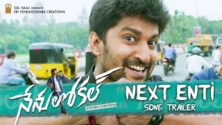 Next Enti Song Trailer