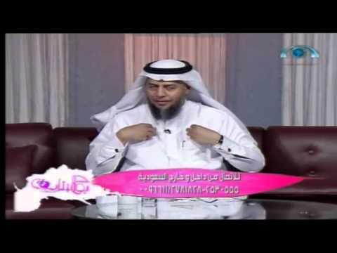 بوحك يستمع لك | بوح البنات | د.خالد الحليبي
