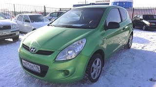 2009 Hyundai i20. Start Up, Engine, and In Depth Tour.. MegaRetr