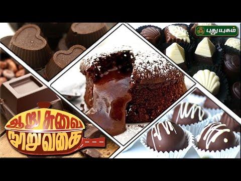 6 Suvai 100 Vagai | 22/04/2017 | Puthuyugam TV