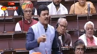 CM Ramesh slams Congress Party Over AP Special Status in Rajya Sabha