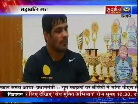 Sudarshan News Vishesh - Vyaktitva With Pehalwan Sushil Kumar