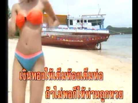 Ca nhac nguoi mau Thai Lan cuc sexy