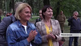 У районі Скляного заводу відзначили День визволення міста від фашистських загарбників