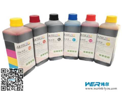China best cheap water ink for sale price in France manufacturer