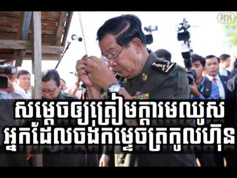RFA Cambodia Hot News Today , Khmer News Today , Morning 22 06 2017 , Neary Khmer