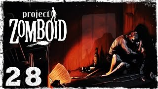 [Coop] Project Zomboid. #28: Дела домашние.