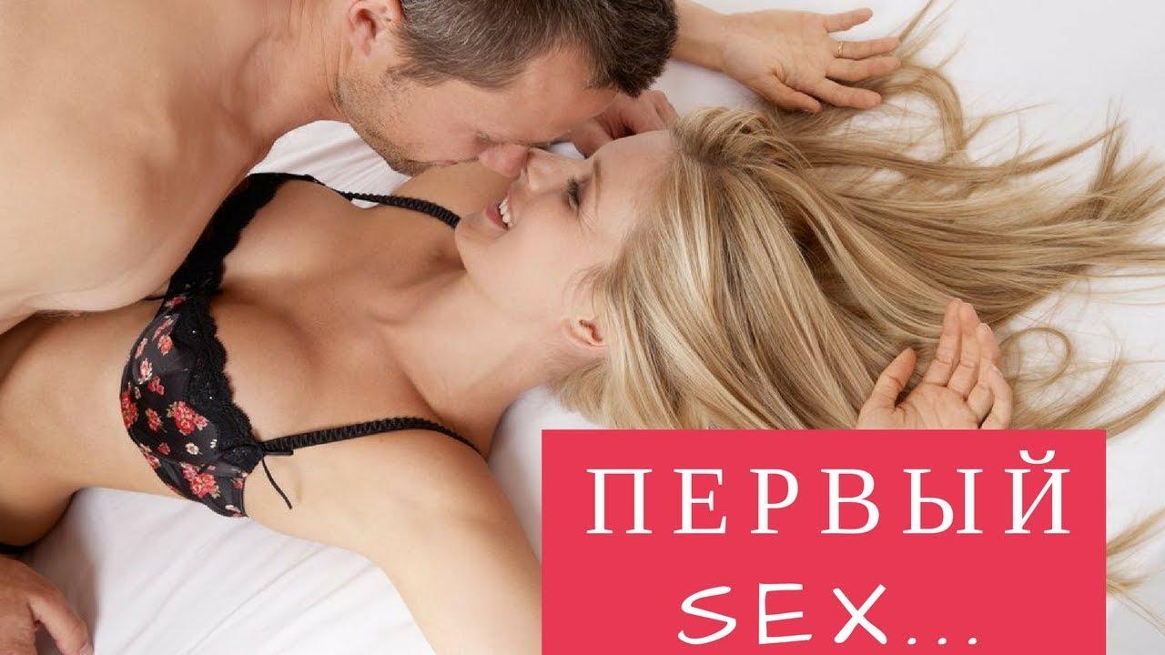 porno-seks-devushek-perviy-raz