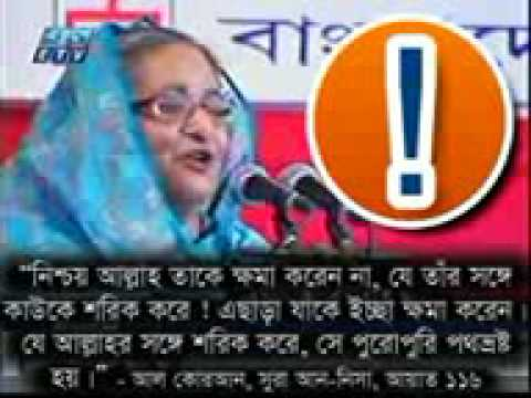 maa durga came riding an elephant to grant prosperity sheikh hasina hi 32613