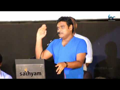 Irandam Ulagam Audio Launch function
