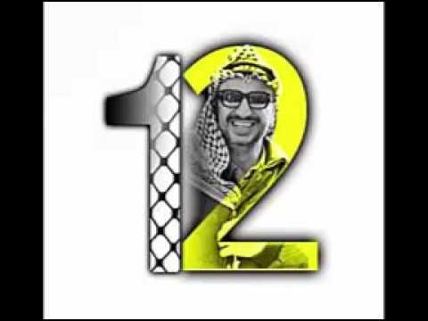 كلمة محمود درويش في الراحل ياسر عرفات