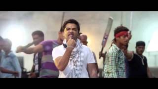 Vaalu Love Endravan Video Song HD 1080P Simbu,Hansika