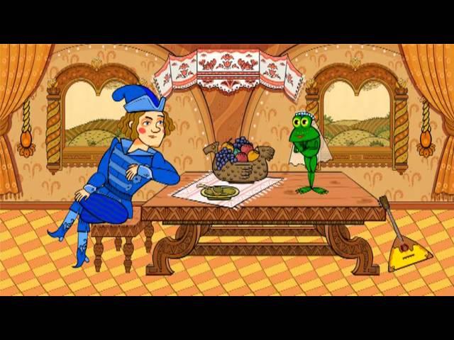 Машины сказки : Царевна лягушка (Серия 8)
