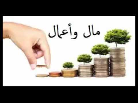 مال وأعمال 10.11.2015