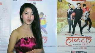 Nepali Movie Hostel In UK 2013