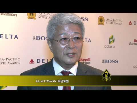 Kumtowon ㈜금토원 wins at the 2014 Asia-Pacific Stevie Awards