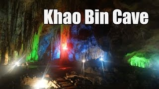 Khao Bin Cave in Ratchaburi Province Western Thailand