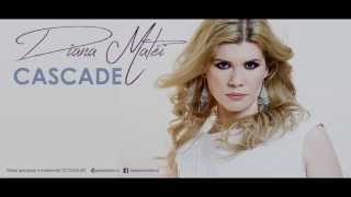 Diana Matei - Cascade (Official Video Lyrics)