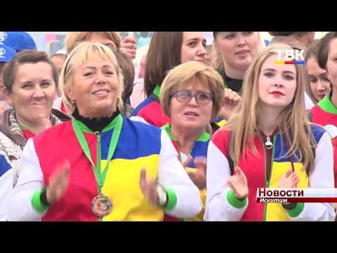 Искитимцы заняли первое место в Культурной олимпиаде НСО