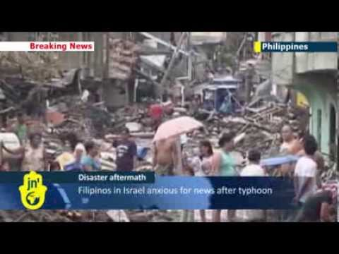 Israel aids Philippines after disaster