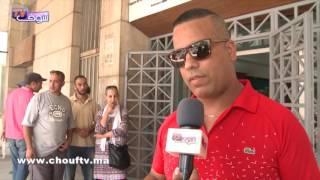 جمعية إنجليزية تقوم بأعمال خيرية بالعديد من مستشفيات المغرب |