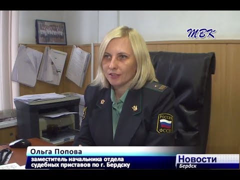 Жители Бердска должны по кредитам 889 миллионов рублей
