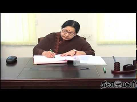 Jaya opposes Sanskrit Week celebrations  - Dinamalar July 19th 2014 News