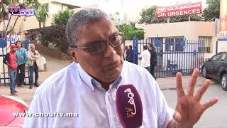 شوف تيفي تكشف اللحظات الأخيرة قبل وفاة الإعلامي المتميز المرحوم نورالدين كرم في قلب المستشفى |