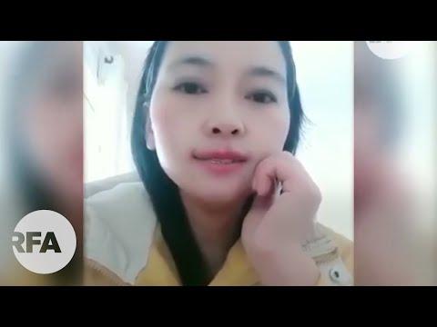 董瑶琼第二?南京少女金燕痛骂习近平(图/视频)