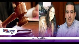 بالفيديو..تفاصيل الحكم على عفاف برنــاني بـالسجن النافذ وغرامة مالية | حصاد اليوم