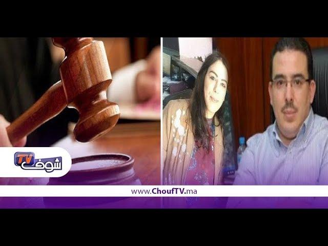 بالفيديو..تفاصيل الحكم على عفاف برنــاني بـالسجن النافذ وغرامة مالية   حصاد اليوم
