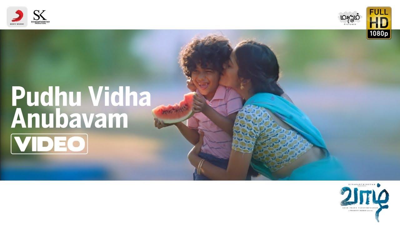 Vaazhl - Pudhu Vidha Anubavam Lyric | Arun Prabu Purushothaman | Pradeep Kumar