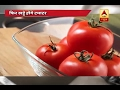 In Graphics: Scientists bid to bring back taste to tomatoe..