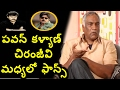 Tammareddy Bharadwaja On Clashes Between Pawan Kalyan, Chi..