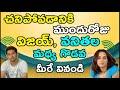 Phone Conversation Between Tollywood Comedian Vijay Sai with His Wife Vanitha Tollyadda