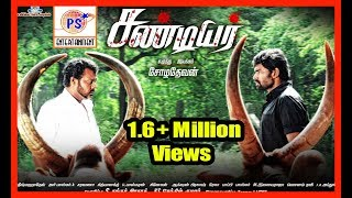 Tamil Movies 2014 Full Movie New Releases Sandiyar2014