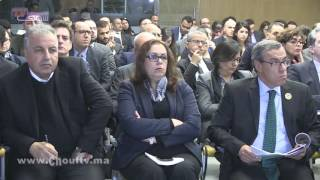 حصري و بالفيديو:البنك الشعبي يُعلن عن اسم بنكه الاسلامي | مال و أعمال