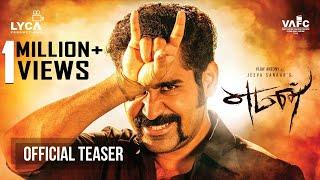 Vijay Antony's Yaman Teaser