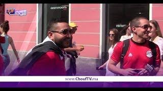بالفيديو.. بعد الجماهير الجزائرية: أجواء رائعة وأخوية بين جماهير مغربية ومصرية فروسيا     |   خارج البلاطو