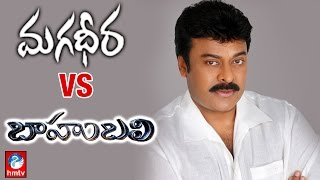 Chiranjeevi responds on 'Baahubali' movie at Renigunta airport